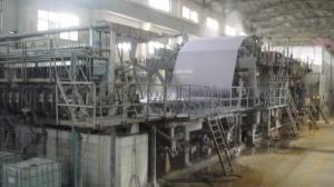 Henan River paper 2640