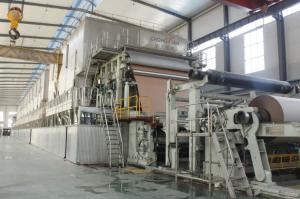 Jining Shandong United paper industry